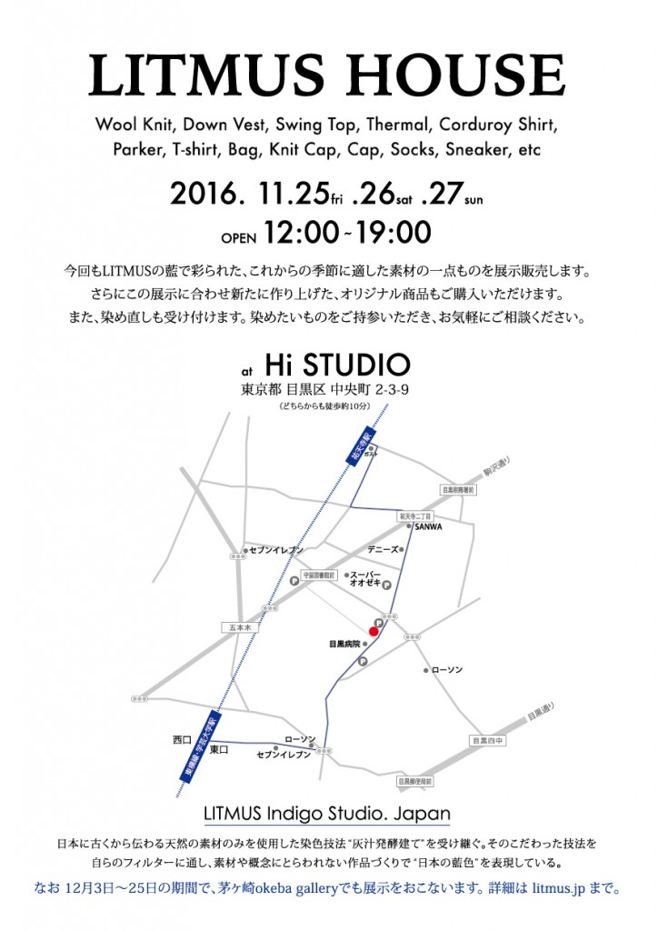 inv 2016 Litmus House HiSTUDIO Fix_ol