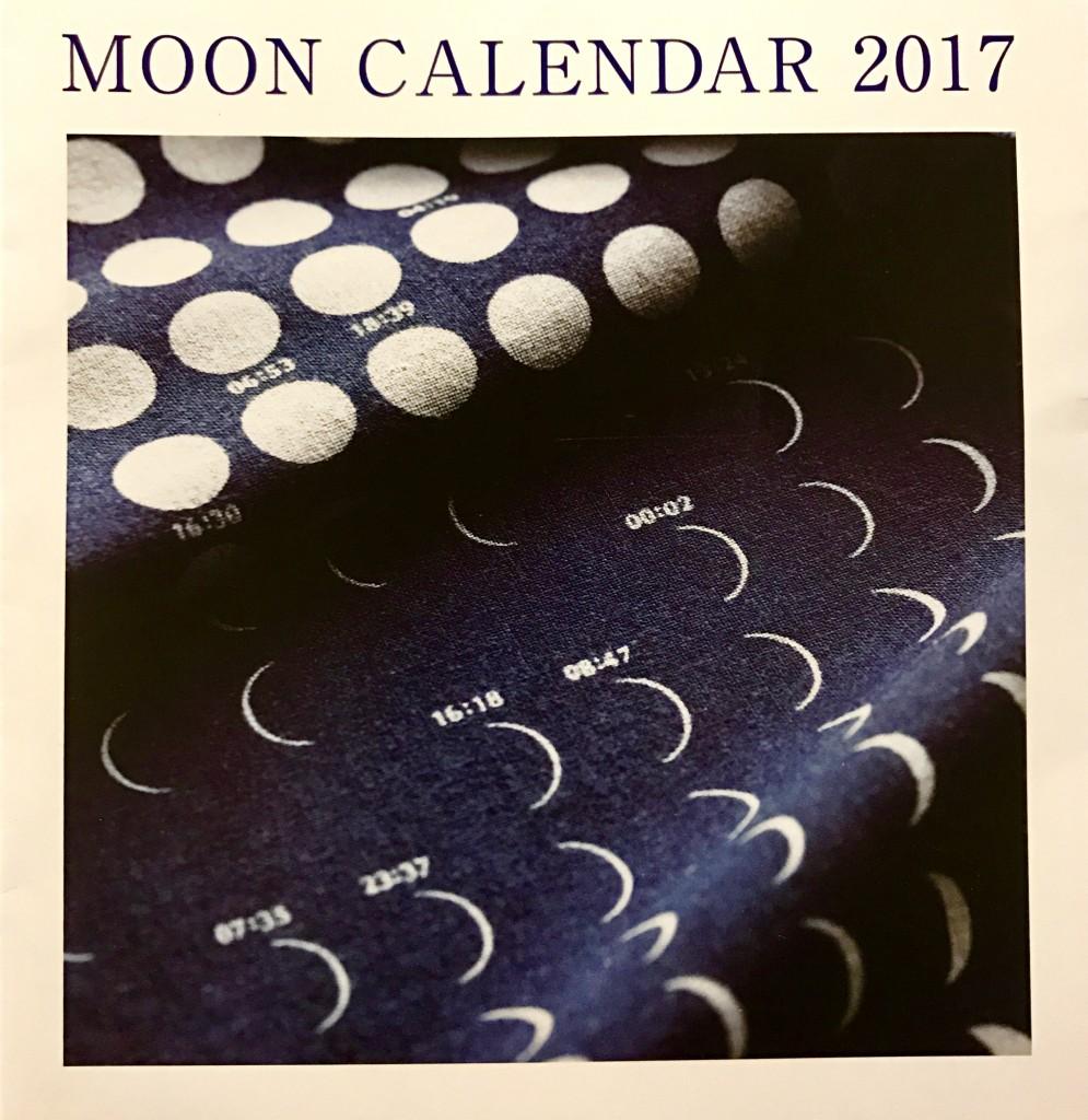 2017 moon