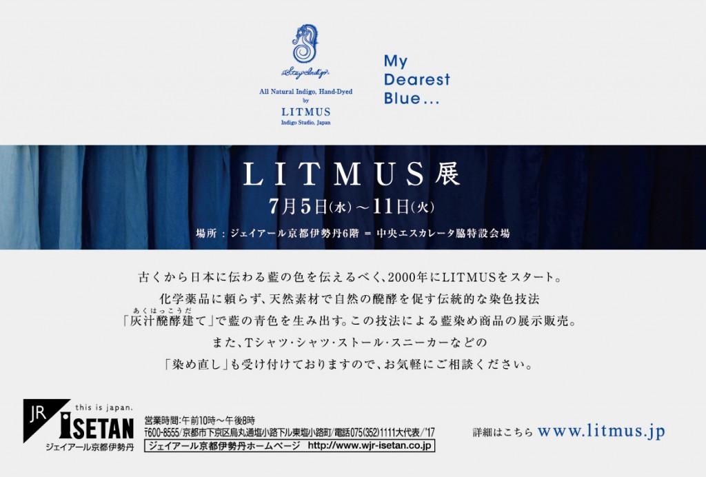 2017Litmus_DM_2k540_Fix