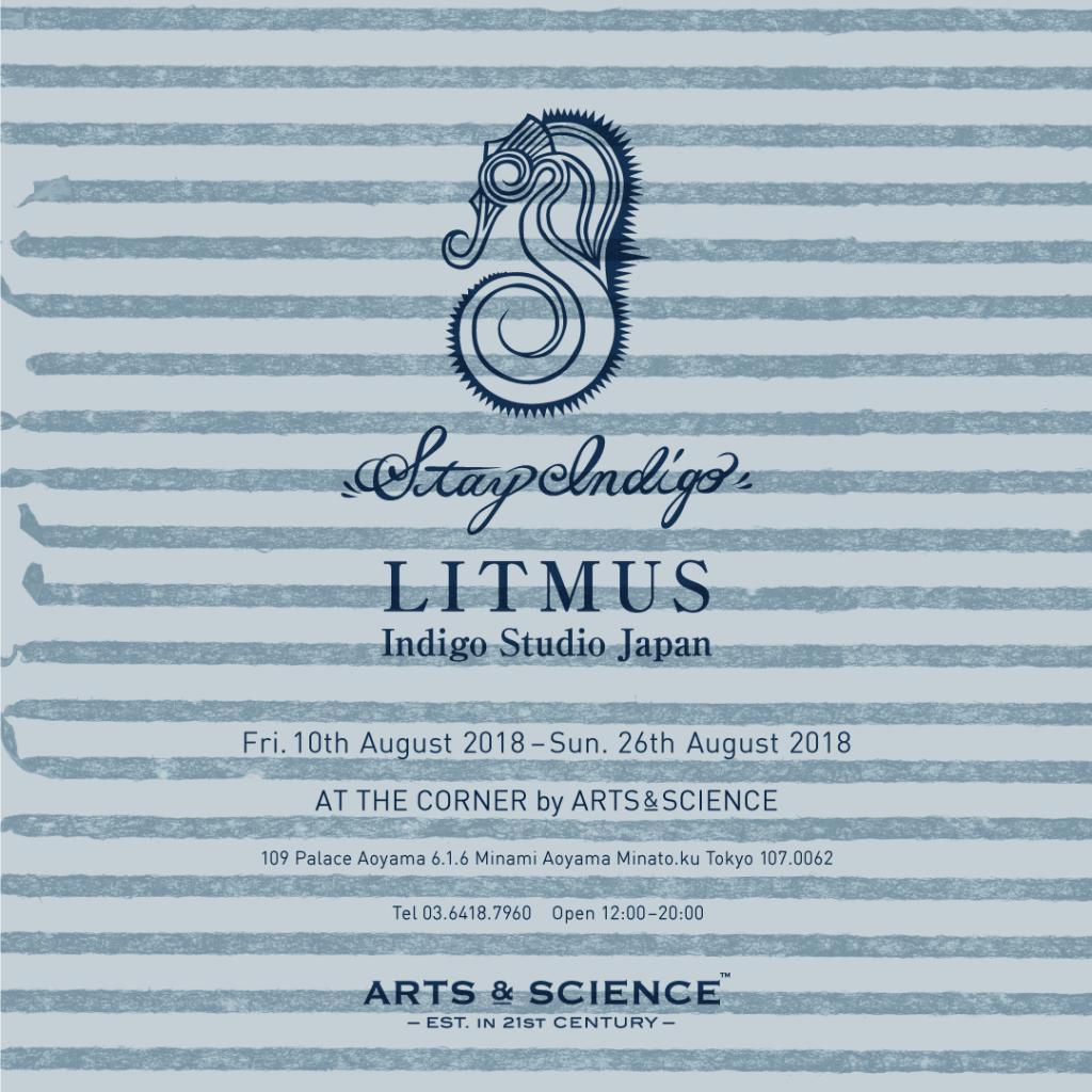 litmus02
