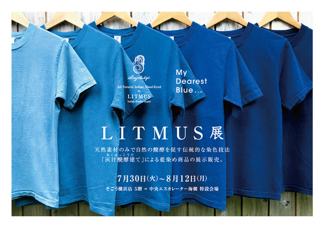 2019Litmus_Summer07-08_SOGO_DM_Yoko_Fix_0708