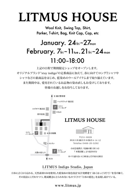 inv 2020 1-2 Litmus House Kugenuma Fix_4