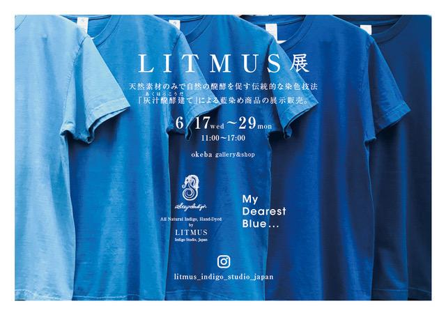 2020Litmus_Summer06_okeba_H1