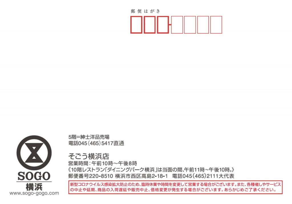 BC249C9A-81B7-46F3-93D8-FDD5C519B6DC