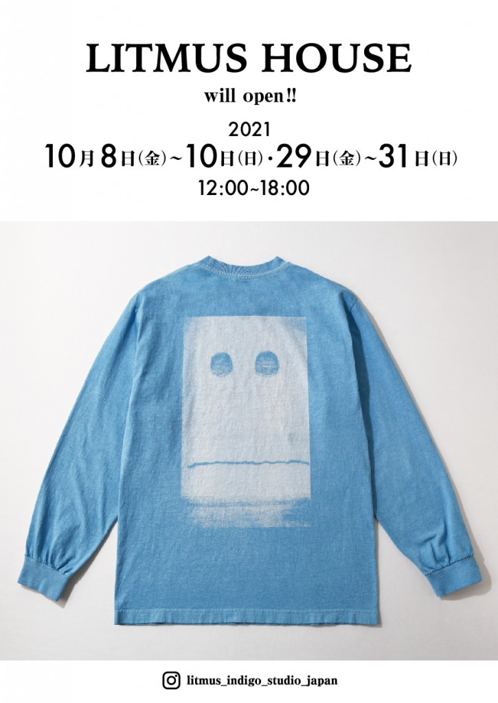inv 2021 10 Litmus House Kugenuma_TEESSHOW_Fix_A3